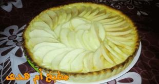 طريقة عمل فطيرة التفاح او تارت التفاح اللذيذة و السهلة باستعمال عجينة الفطيرة المعدة بشكل صحيح بمكونات بسيطة
